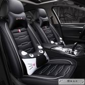 Lexus 北京現代菲斯塔新車全系1.4T 1.6T專用汽車座套四季全包圍坐墊