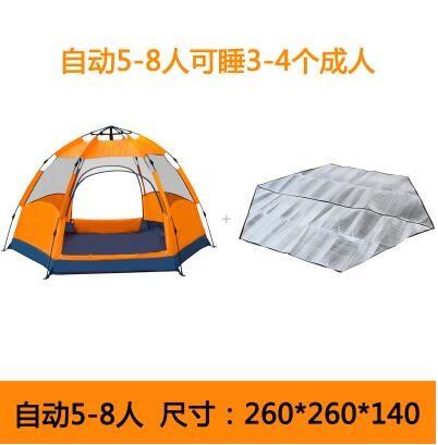 熊孩子☃全自動帳篷 戶外3-4人5-8人多人雙層多人大帳篷露營野營郊遊防雨(主圖款2)