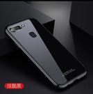 OPPO R15 手機殼 時尚 冰炫系列 金屬 玻璃殼 全包 鏡頭防護 金屬邊框 高強鋼化玻璃後蓋 電鍍 撞色