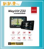 【PAPAGO 】WayGo230 5吋 GPS 衛星導航 WayGo220 升級(贈擦拭布)