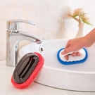 強力去汙浴缸刷神奇海綿瓷磚刷子廚房用品洗鍋清潔刷海綿擦【七月特惠】