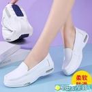 護士鞋 氣墊護士鞋女軟底秋冬款坡跟不累腳夏天透氣防臭真皮厚底增高女鞋 快速出貨