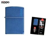 【寧寧精品】Zippo 原廠授權台中30年旗艦店 防風打火機 極光系列 藍極光 加送原廠精美禮盒組 4425-2
