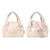 PUMA Core Up迷你手提包(側背包 肩背包 手拿包 隨身包≡體院≡ 07821602