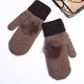 款兒童手套冬季可愛男童女童毛線時尚手套保暖防寒寶寶手套