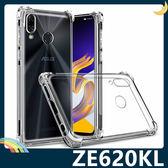ASUS ZenFone 5 ZE620KL 6D氣囊防摔空壓殼 軟殼 四角加厚氣墊 全包款 矽膠套 保護套 手機套 手機殼