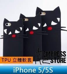【妃航】iPhone 5/5S 貓咪/黑貓/動物 立體 防摔/防撞 TPU/軟殼/保護套/矽膠套