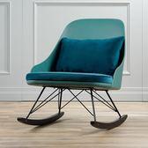 【雙12】全館大促北歐搖椅家用客廳陽臺休閒單人沙發躺椅小戶型現代簡約創意懶人椅