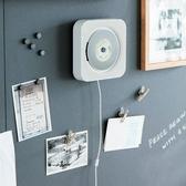 隨身CD機 韓國壁掛式藍芽壁掛式CD播放器ins同款CD機胎教CD機 暖心生活館