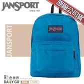 JANSPORT後背包包帆布包大容量JS-43501-01F土耳其藍