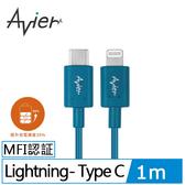 STONE Lightning to Type C 高速充電傳輸線高速充電傳輸線 1M 藍