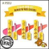 【即期品】韓國 APIEU x Rilakkuma 拉拉熊 水亮 唇蜜 4g 限量聯名款 甘仔店3C配件