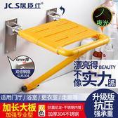 扶手 折疊凳座椅淋浴凳子老人安全洗澡凳壁凳壁椅zg