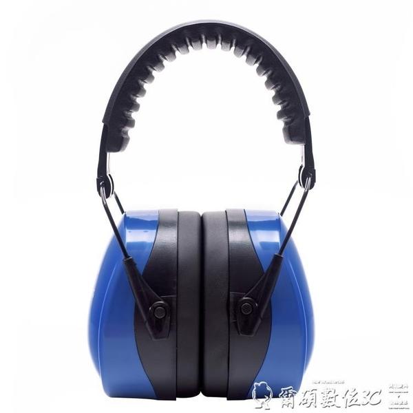 特賣隔音耳罩隔音神器出租房耳罩保護耳朵聽力效果好的耳機放噪音舍友打呼嚕