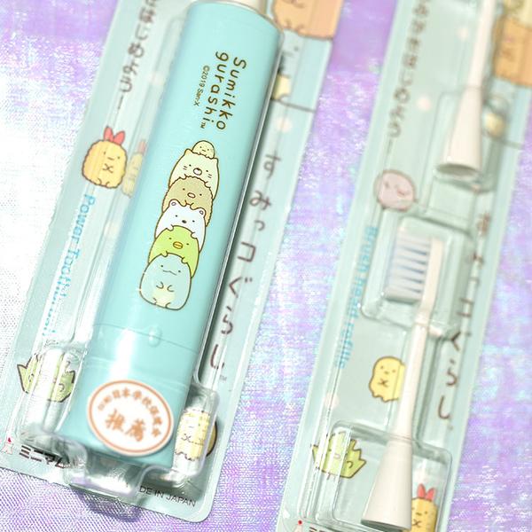 角落生物 電動牙刷 附2個刷頭配件包 日本製 成人小朋友都可 角落小夥伴