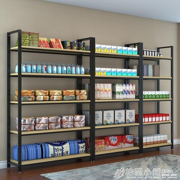 貨架置物架家用鐵架子多層倉儲貨櫃可拆卸簡易超市展示架自由組合ATF 格蘭小舖 全館5折起