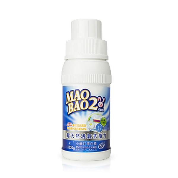 毛寶兔 MAOBAO2 超天然小蘇打活氧殺菌漂白素330g