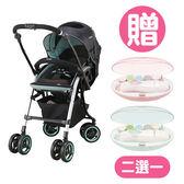 Combi 康貝 Nemurie UF800 雙向嬰兒手推車-寧靜綠【贈親子電動磨甲機】【佳兒園婦幼館】