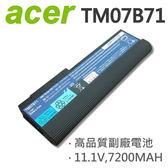ACER 宏碁 TM07B71 9芯 日系電芯 電池 MS2211 MS2229 MS2230 TM-2007 TM2420A TM4520 TM4720 TM6231 TM4320