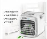 奇巖USB迷妳小空調冷風扇水冷行動自然風車載教室宿舍辦公桌面用 3C優購