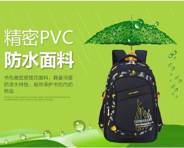 男孩大容量雙肩背包旅游中小學生書包防雨旅遊包 st1821『毛菇小象』