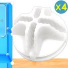 百變組裝櫃塑膠扣(4個販售)拼接配件.鐵網片零件包.塑料專用卡榫.免工具連結頭.推薦哪裡買ptt
