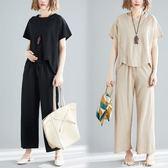 洋氣新款寬鬆顯瘦中大尺碼 女裝微胖mm遮肚子棉麻套裝兩件套上衣闊腿褲