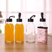 [拉拉百貨]玻璃水瓶350ml附布套 附防熱布套 隨身玻璃杯 提手 水杯 玻璃瓶水壺 (不挑款)