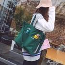 日韓ins文藝風加厚帆布包男女原宿大容量學生帆布斜跨單肩購物袋【果果新品】