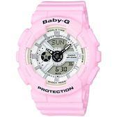 BABY-G BA-110BE甜心沙灘漾色雙顯女錶-粉紅(BA-110BE-4A)