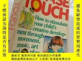 二手書博民逛書店Please罕見Touch:How to Stimulate Y