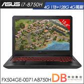 加碼贈★ASUS FX504GE-0071A8750H 15.6吋 i7-8750H/4G/1TB+128G SSD/GTX1050 4GB -送Office 365+無線滑鼠