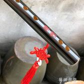 笛子黑色初學橫笛成人零基礎竹笛魏無羨道具樂器   蓓娜衣都