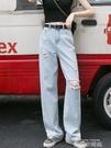 泫雅同款破洞牛仔褲女2020夏季風薄款寬鬆直筒高腰垂感闊腿拖地褲 依凡卡時尚