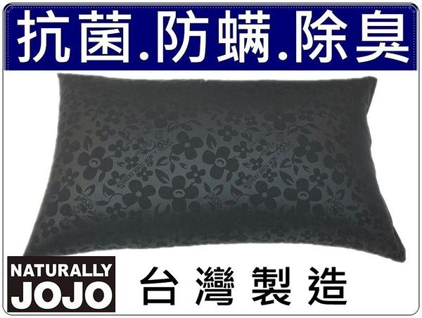 JOJO專櫃防蟎抗菌壓縮枕頭 台灣製(1入裝)飯店 民宿 套房 學生住宿 適用【老婆當家】