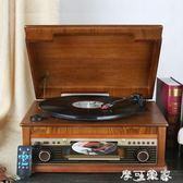 恒信經典復古留聲機黑膠唱片機老式電唱機cd機復古收音機音箱MKS摩可美家