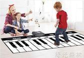 電子琴 男孩女孩兒童跳舞腳踏電子琴腳踩鋼琴毯益智早教音樂玩具生日禮物 igo 綠光森林