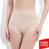 產后收腹塑身內褲女提臀束身束縛塑形美體無痕平角薄款防走光神器