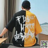潮男T恤 新款拼色短袖t恤男圓領寬鬆加肥加大碼五分袖上衣潮男裝 印象部落
