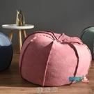 懶人沙發 北歐懶人沙發簡約豆袋布藝榻榻米椅子臥室創意單人可拆洗個性躺椅現貨快出