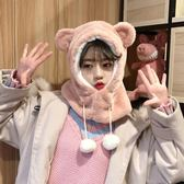 兔子耳朵帽子女秋冬季甜美可愛冬天毛絨圍巾一體韓版百搭護耳保暖gogo購