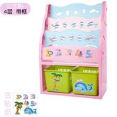 兒童學生書架寶寶卡通經濟型幼兒園塑料簡易繪本玩具收納小學生HD【艾琦家居】