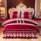 歐式夾棉水晶絨四件套床裙式加厚床罩法萊絨雙面絨保暖被套 js11070『科炫3C』