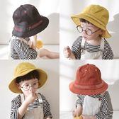 女童兒童遮陽帽寶寶秋季男童防曬盆帽漁夫帽
