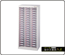 {{ 海中天休閒傢俱廣場 }} F-99 摩登時尚 SY 多功能置物櫃系列 SY-854B 中量型零件櫃