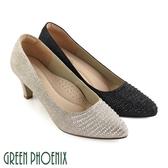 U16-21095 女款尖頭高跟鞋 閃耀金蔥粉壓克力水鑽全真皮尖頭高跟鞋【GREEN PHOENIX】