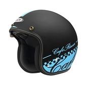 ZEUS 瑞獅安全帽,ZS-388,zs388,AT13/消光黑藍