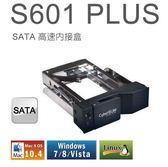 【台中平價鋪】全新 CyberSLIM S601 plus 內接式 硬碟 抽取盒/內接盒 (35mm風扇)