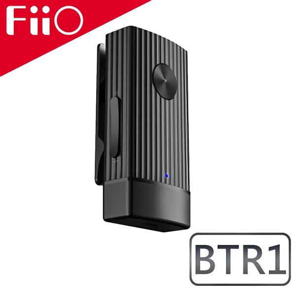 【海思】FiiO BTR1 iPhone7 8 X 獨立DAC解碼 藍牙音樂接收器 藍芽接收器 藍芽一對二 藍牙4.2