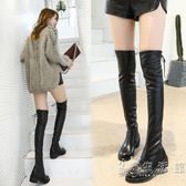 顯瘦過膝長靴女高筒靴秋季新款靴子冬季騎士靴粗跟高跟鞋女鞋   科炫數位